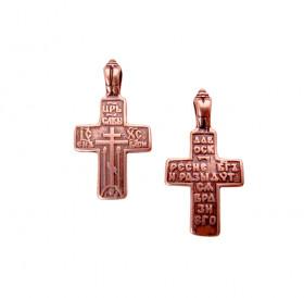 "Cross ""King of Glory"" No. 1"