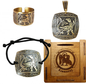 "Jewelry set ""Skylark"" in a gift box."