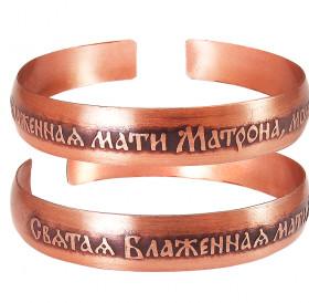 "Bracelet ""Prayer to Matrona"" dark"