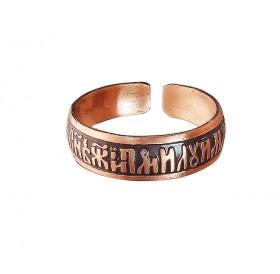 "Ring ""Jesus Prayer"" dark"