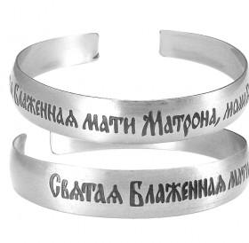 """Bracelet """"Prayer to Matrona"""" light"""