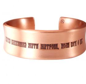 "Concave bracelet ""Prayer to Mother Matrona"""