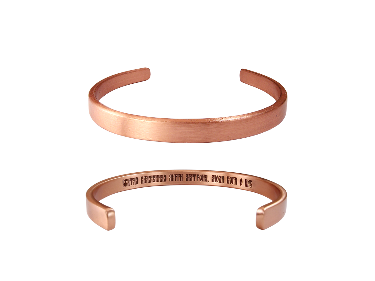 "Hard bracelet thickness 2.5 mm ""Prayer to Mother Matrona"" (text inside)"