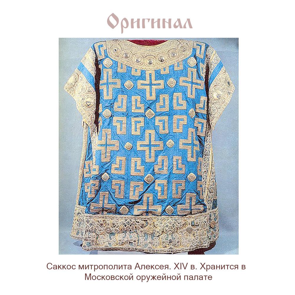 """Plate """"Divine bird from the sakkos of Metropolitan Alexei"""""""