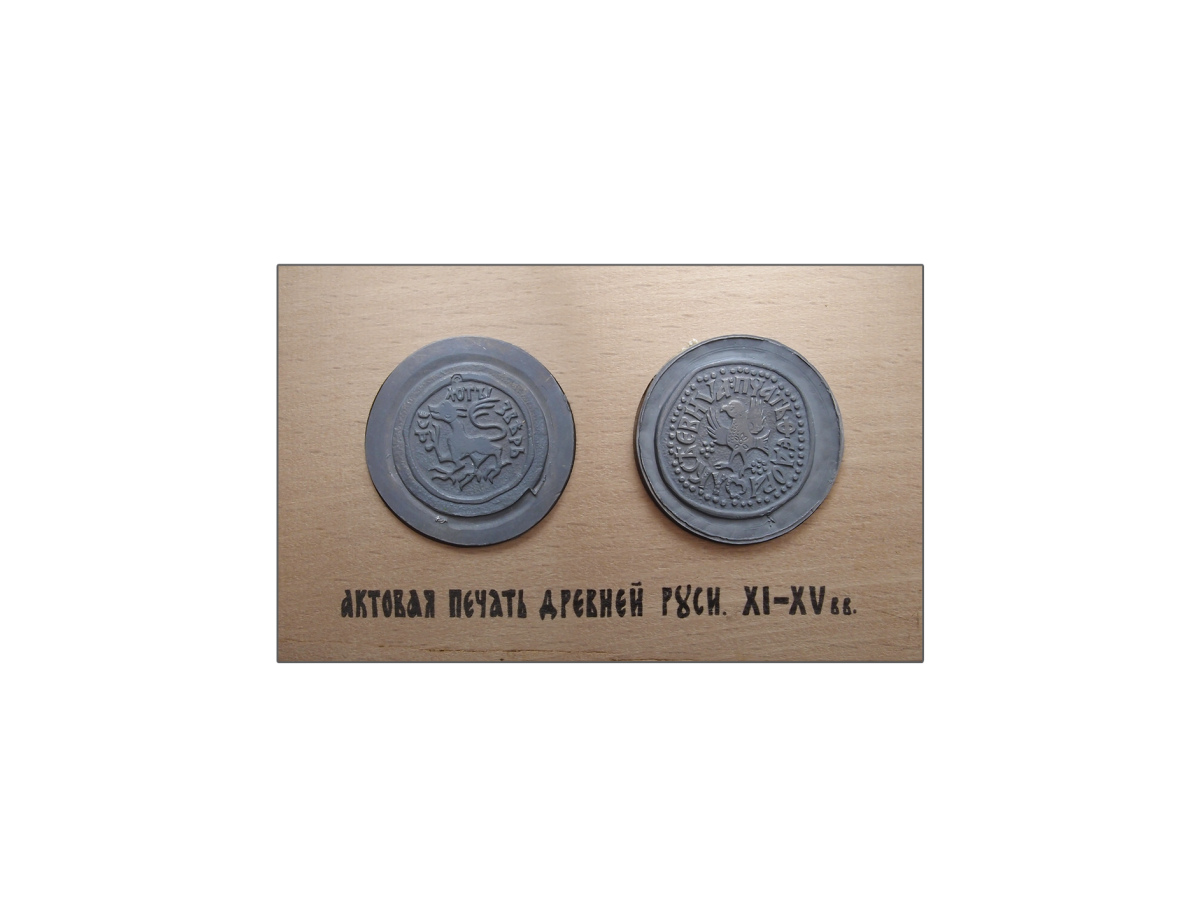 """Plaque """"Assembly seal of Ancient Rus. XI-XV centuries. """" No. 1"""
