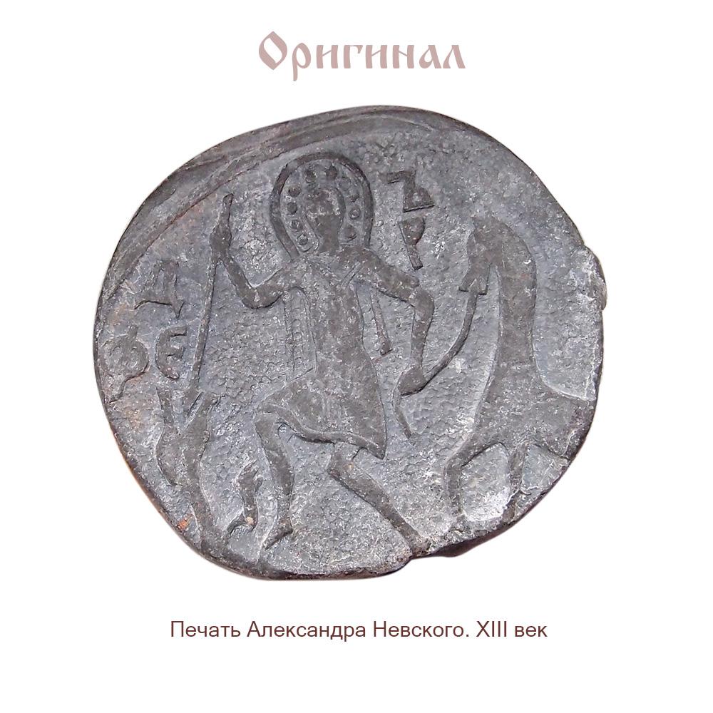 Плакетка 70Х70 «Печать Александра Невского. XIII в.» № 2
