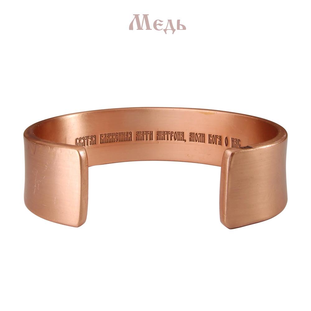 "Wide bracelet ""Prayer to Mother Matrona"" (text inside)"