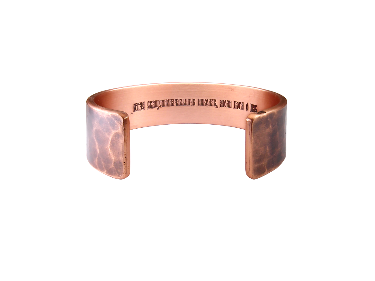"Wide forged bracelet ""Prayer to Mother Matrona"" (text inside)"