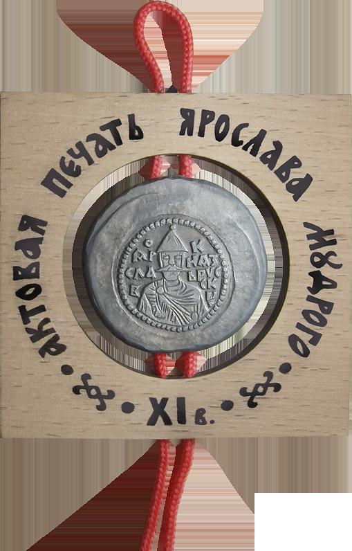Плакетка 70Х70 «Печать Ярослава Мудрого. XI в.» № 1