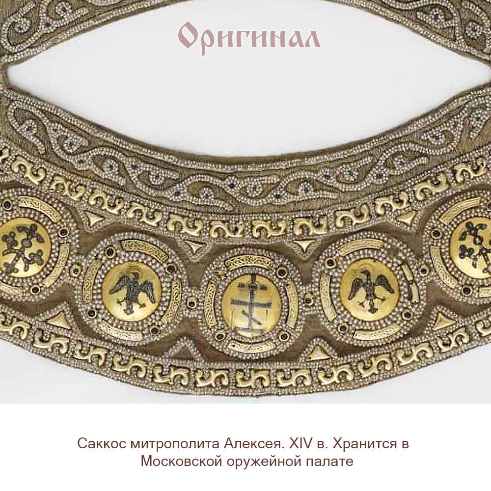 Тарелка «Божественная птица с саккоса митрополита Алексея». Глянцевая