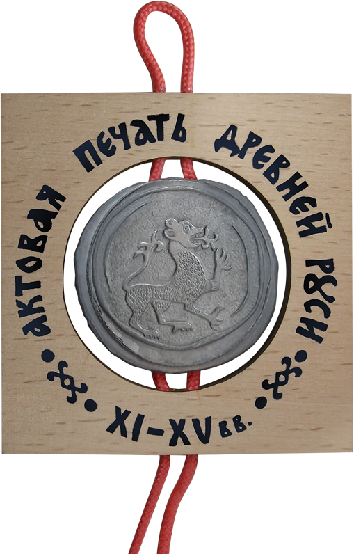 Плакетка 70Х70 «Актовая печать Древней Руси XI-XV вв.» № 1