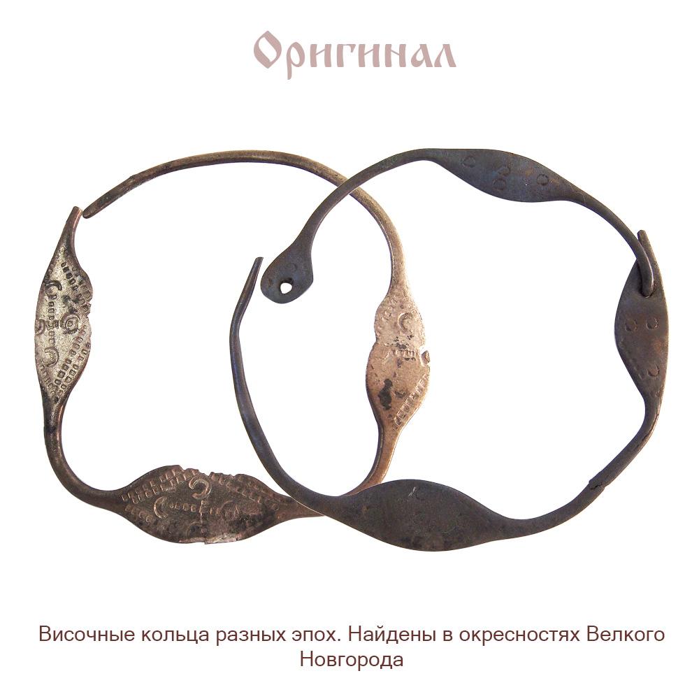 Новгородские серьги