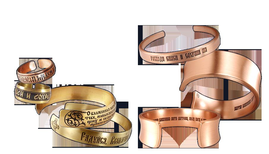 Jewelery with prayers